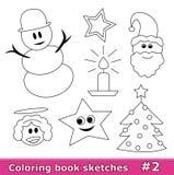 Bosquejos del libro de colorante, parte 2 Fotografía de archivo libre de regalías