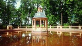 Bosquet Menazheriyny Pond. In Summer Garden, St. Petersburg Royalty Free Stock Image