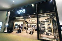 Boss shop in Kuala Lumpur International Airport Royalty Free Stock Photos