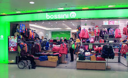 Bossini shop in hong kong Stock Photos