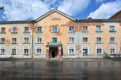 Bostads- byggnad av Stalinist arkitektur Royaltyfri Bild