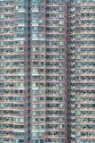 Bostads- byggnad för Highrise Arkivbild