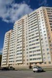 Bostads- komplex `-Kokoshkino ` i mitten av bosättningKokoshkino Novomoskovsk det administrativa området av Moskva Royaltyfri Bild