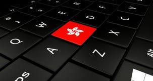Botão da bandeira de Hong Kong no teclado do portátil ilustração royalty free