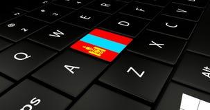 Botão da bandeira de Mongólia no teclado do portátil ilustração do vetor