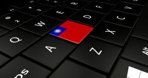 Botão da bandeira de Taiwan no teclado do portátil ilustração do vetor