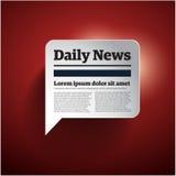 Botão da notícia - ilustração do vetor Imagens de Stock
