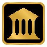 Botão do banco no branco Imagem de Stock
