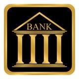 Botão do banco no branco Foto de Stock Royalty Free