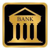 Botão do banco no branco Fotografia de Stock