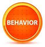 Botão redondo alaranjado natural do comportamento ilustração royalty free