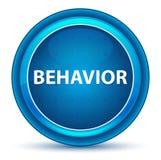 Botão redondo azul do globo ocular do comportamento ilustração royalty free