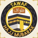 Botón con las huellas que representan el ritual de Tawaf en el jadye, ejemplo del vector Imagenes de archivo