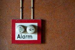 Botón de la alarma fotografía de archivo libre de regalías