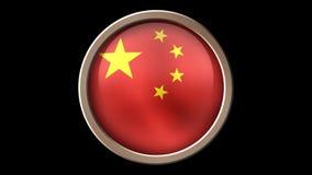 Botón de la bandera de China aislado en negro stock de ilustración
