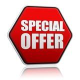 Botón de la oferta especial Imagenes de archivo