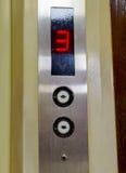 Botón del elevador arriba y abajo de la dirección Imagen de archivo libre de regalías