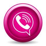 Botón del icono de la llamada de teléfono libre illustration