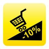 Botón del Web de la promoción Imagen de archivo libre de regalías