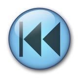Botón del Web del Aqua ilustración del vector