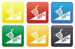 Botón del Web - promoción Fotos de archivo
