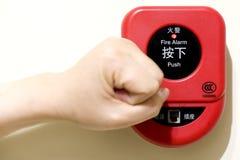 Botón la alarma de incendio del golpe Imagenes de archivo