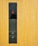 Botón R del elevador Imagen de archivo libre de regalías