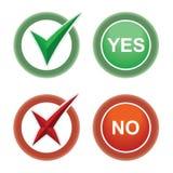 Botón sí e ilustración del No Fotos de archivo