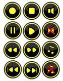 Botões para o rádio Fotografia de Stock