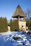 Botanic Garden in Madison Royalty Free Stock Image
