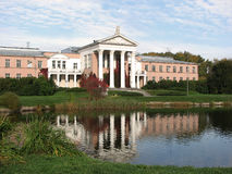 Botanic Garden in Moscow Stock Images