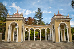 Botanical garden in Sukhumi, Abkhazia. Royalty Free Stock Images