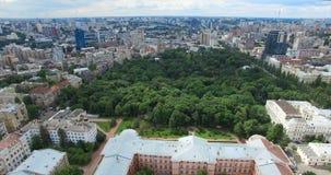 Botanical Garden University of Taras Shevchenko cityscape sights in Kyiv of Ukraine stock video