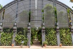 The Botanical Garden of University of Valencia Stock Photo
