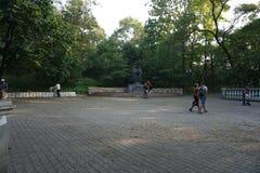 Botanical Garden. Vladivostok. Primorye. Russia. Royalty Free Stock Images