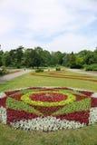 Botanical park Timisoara Stock Photo