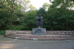botanisk trädgård vladivostok Primorye Ryssland Arkivfoton
