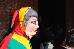 Botarga - La CANDELARIA. Retiendas.SPAIN Stock Foto