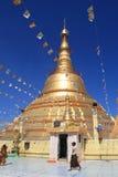 The Botataung Pagoda in Yangon, Myanmar Royalty Free Stock Photos