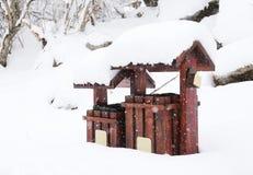 Bote de basura de madera Fotografía de archivo libre de regalías