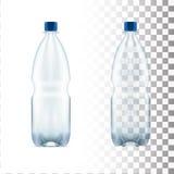 Botella de agua azul plástica en blanco del vector transparente Fotos de archivo libres de regalías