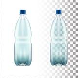 Botella de agua azul plástica en blanco del vector transparente Imágenes de archivo libres de regalías