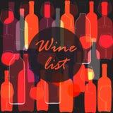Botella de vino, vidrio Foto de archivo libre de regalías