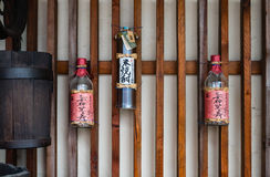 Botellas de las bebidas alcohólicas Imagenes de archivo