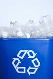 Botellas plásticas para reciclar Foto de archivo libre de regalías