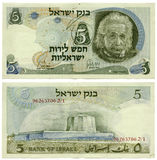 Discontinued Israeli Money - 5 Lira Both Sides. Both sides of Israeli 5 Lira money note printed in 1968. Scanned at 1600dpi with professional Epson Perfection Royalty Free Stock Photography
