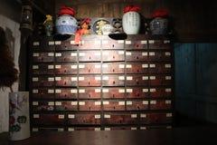 Botiquín del museo de la medicina china imagenes de archivo