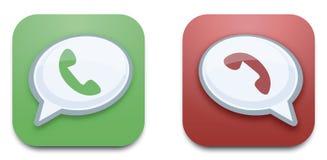 Botón de la llamada del vector Foto de archivo libre de regalías