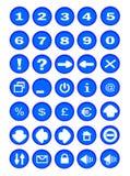 Botones Fotografía de archivo libre de regalías