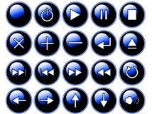 Botones azules brillantes libre illustration